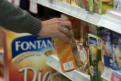 supermarket shelves boxes 1